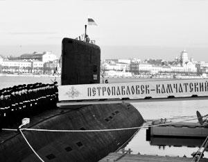 Подводная лодка «Петропавловск-Камчатский» - необходимое, но недостаточное усиление Тихоокеанского флота