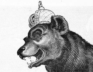 Изображать Россию в виде медведя европейцы начали еще в 1730-х годах
