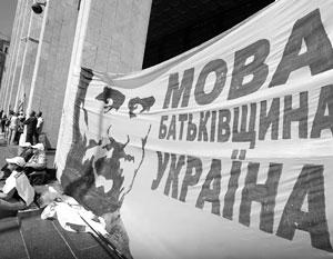 Насильная украинизация уже начала приносить неприятности Киеву