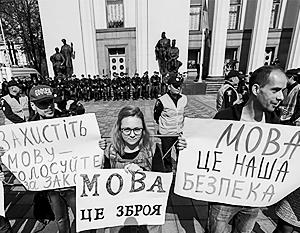Украину призывают соблюдать права человека, но не любого