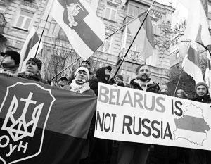 Украинские радикалы прибыли поделиться опытом с белорусскими оппозиционерами