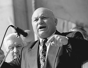 Столичный мэр стал одним из символов российской политики 1990-х годов