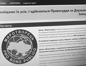 Скандальный сайт стал жертвой переговоров на высшем уровне