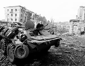 Штурм Грозного стал одной из самых страшных страниц в истории российских Вооруженных сил
