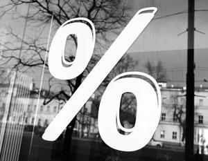 В 2020 году стоимость кредитов может вернуться на уровень 2013 года