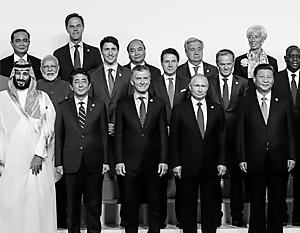 Мировые лидеры должны будут договариваться о новых правилах игры