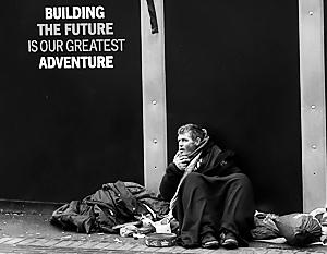 Одна из самых богатых стран мира стремительно наполняется нищими