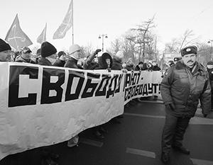 Фото: Елена Пальм/ТАСС