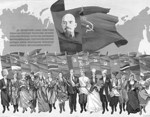 Советский Союз был создан по ленинскому рецепту – и не пережил его партию