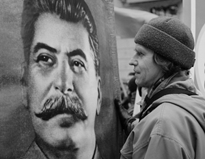 Фото: Александр Кряжев/РИА «Новости»