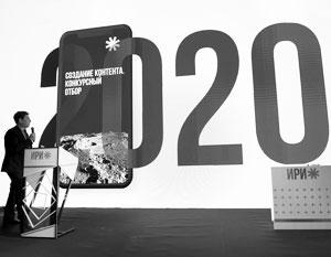 На конкурс для компаний, создающих контент в интернете, в 2020 году выделят 3 млрд рублей