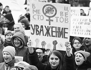 Деятельность активисток феминизма зачастую может быть полезной для мужчин и благотворной в целом