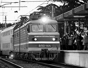 Крымский поезд с воодушевлением провожали - и с не меньшей радостью встречали