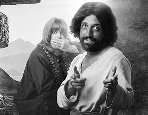Фото: «Первое искушение Христа», Netflix