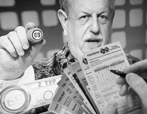 Государство в России скромно зарабатывает на государственном лотерейном бизнесе