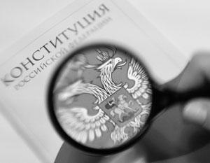 Фото:  Нина Зотина/РИА Новости
