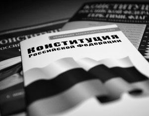 Рабочая группа предложила исправить более десятка статей Конституции