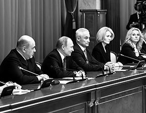 Среди замов Михаила Мишустина заметно выделялись две женщины – Виктория Абрамченко и Татьяна Голикова