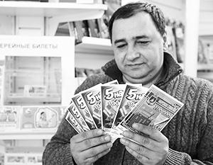 Миллионы людей мечтают обыграть лотерею, но мало у кого это получается