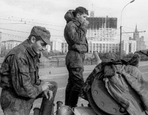 В 1993 году конфликт президента с парламентом превратился в уличные бои за центр Москвы