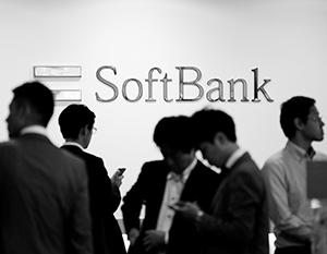 Корпорация SoftBank – одна из самых быстрорастущих компаний в Японии из числа «новой волны»