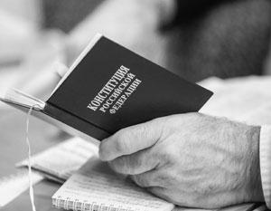 Путинские поправки в Основной закон затруднят в будущем приход к власти популистов