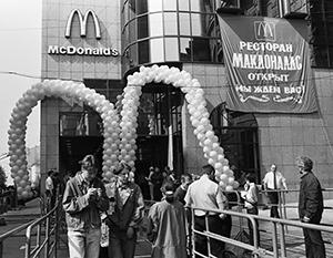 Фото: Борис Кавашкин/Фотохроника ТАСС
