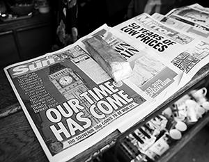 «Наше время пришло», – пишет The Sun по случаю независимости Британии от ЕС