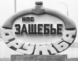 Белоруссия и Россия снова воюют из-за нефти