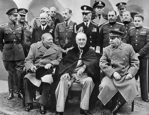 Ялтинская конференция была ярчайшим образцом того, как могут договориться даже непримиримые противники