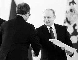 Во время церемонии вручения верительных грамот президенту России
