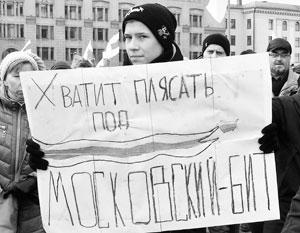 Лукашенко нашел общий язык с антироссийской оппозицией внутри Белоруссии