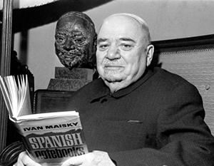 Plusieurs années après ces événements, Ivan Maisky a publié un livre de mémoires
