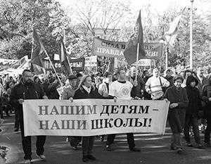 Протесты против ущемления прав русских в Прибалтике начали приносить результаты