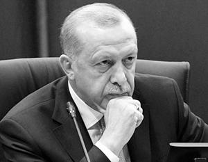 Неужели России нужно снова ждать от Эрдогана «удара в спину»?