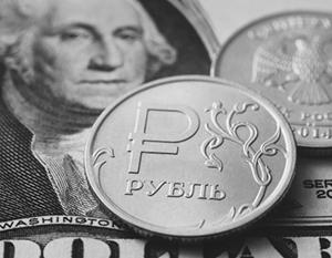 Российской валюте предсказывают возврат к 70 за доллар