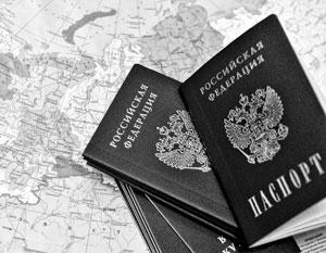 Российский паспорт станет доступен десяткам миллионов человек