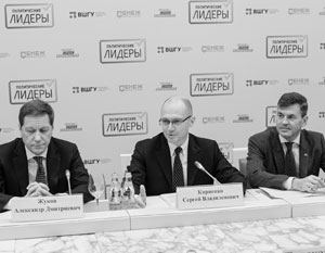 Организаторы конкурса «Лидеры России» решили помочь россиянам, претендующим на членство в парламенте