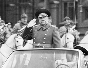 Назначение Язова министром обороны СССР стало неожиданным для него самого