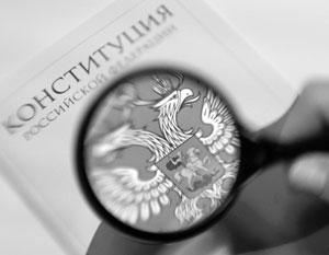 Поправки в Конституцию будут вынесены на голосование через два месяца