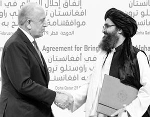 Само подписание соглашения между США и Талибаном в Дохе выглядело, конечно, символично – с обеих сторон его подписали пуштуны