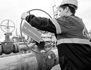 Газпром, по экспертным оценкам, скорее всего, сравнял цены для болгар и для остальной Европы