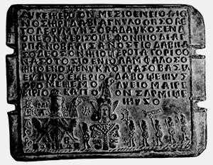 На 513 табличках, найденных в Румынии, были выгравированы картинки и тексты на неизвестном языке