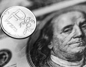 США начали спасать мировую экономику