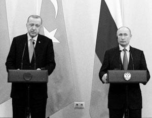 Лидеров России и Турции ждут сложнейшие переговоры