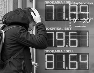Накопленных резервов ФНБ России хватит на шесть лет