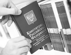 Поправки в Конституцию активно обсуждаются экспертным сообществом