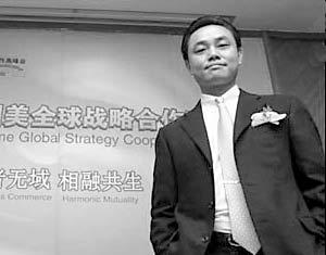 Самый богатый китаец с состоянием в 1,7 млрд. долларов  Хуан Гуанъюй