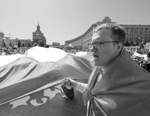 Фото: REUTERS/Valentyn Ogirenko