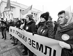 Многие жители Украины категорически против свободной продажи земли